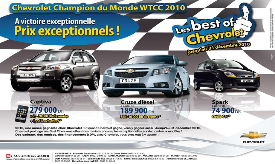 chevrolet captiva neuve en promotion au maroc. Black Bedroom Furniture Sets. Home Design Ideas