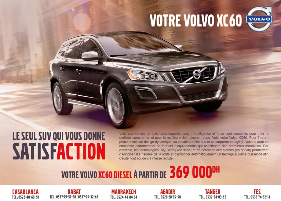 volvo xc60 neuve en promotion au maroc. Black Bedroom Furniture Sets. Home Design Ideas