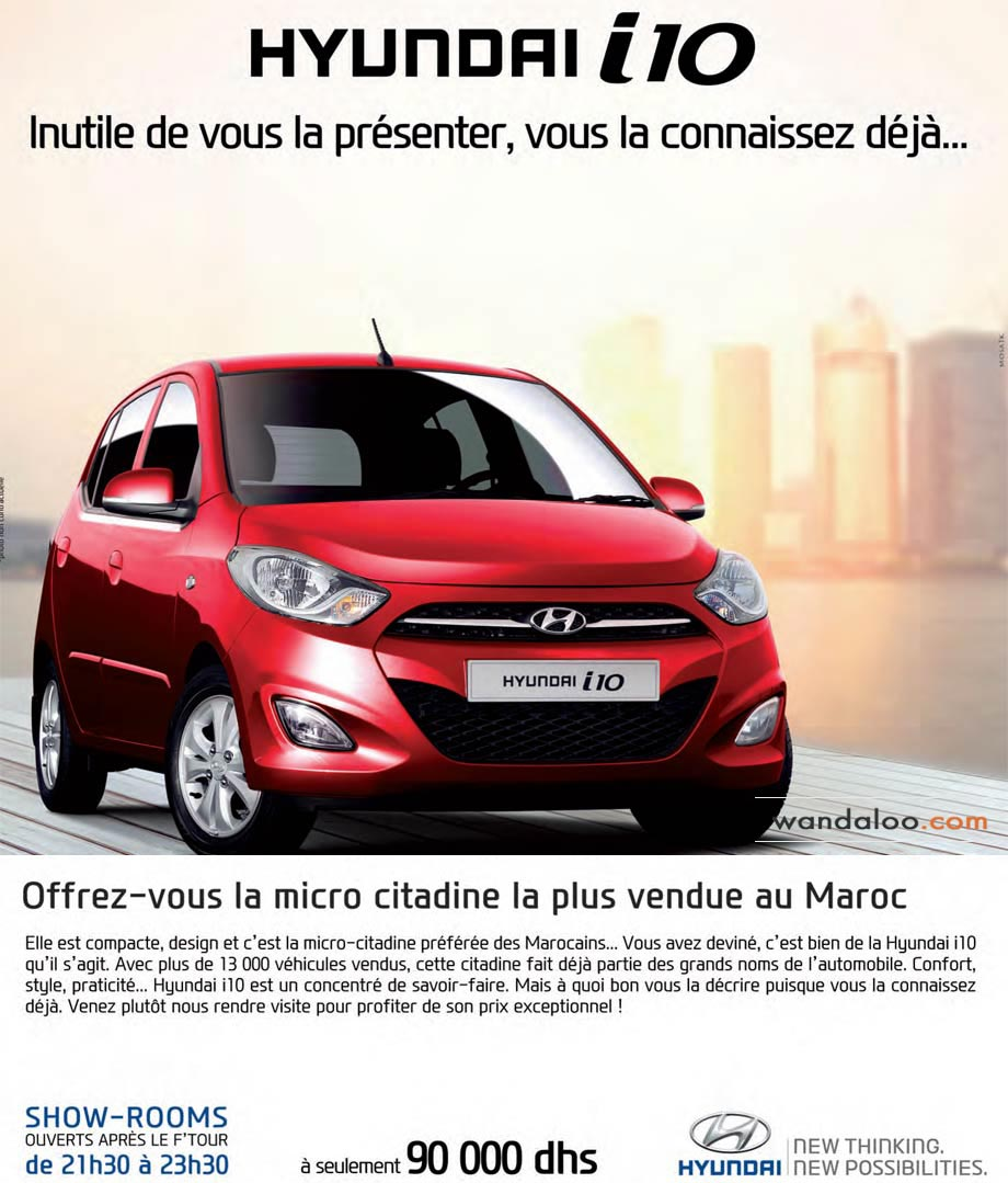hyundai i20 neuve en promotion au maroc. Black Bedroom Furniture Sets. Home Design Ideas