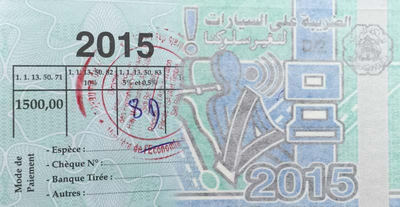 http://www.wandaloo.com/files/2015/01/Vignette-Automobile-2015-Maroc.jpg
