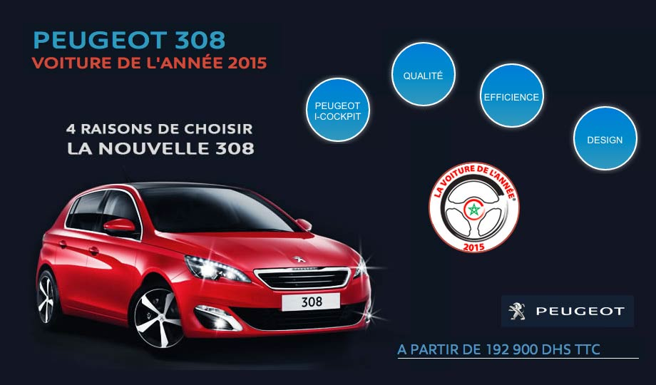 peugeot 308 neuve en promotion au maroc. Black Bedroom Furniture Sets. Home Design Ideas