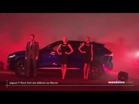 Lancement-Jaguar-F-Pace-Maroc-video.jpg