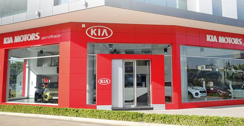 Kia-Motors-Bin-Omeir-Group-Showroom-Maroc.jpg