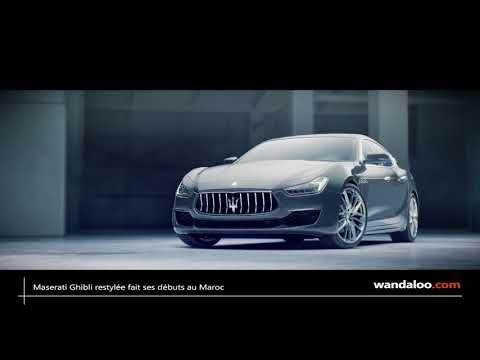 http://www.wandaloo.com/files/2017/11/Maserati-Ghibli-2018-Maroc-video.jpg