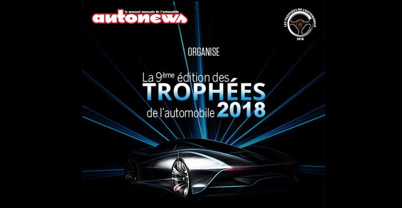 Super wandaloo.com - Guide d'achat de voitures neuves ou d'occasion au Maroc PK57