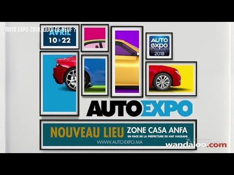 http://www.wandaloo.com/files/2018/03/AUTO-EXPO-2018-Quoi-de-neuf-video.jpg