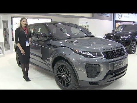 AUTO-EXPO-2018-Nouveautes-Land-Rover-video.jpg