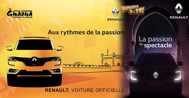 Patchwork - Groupe Renault Maroc partenaire de la culture marocaine