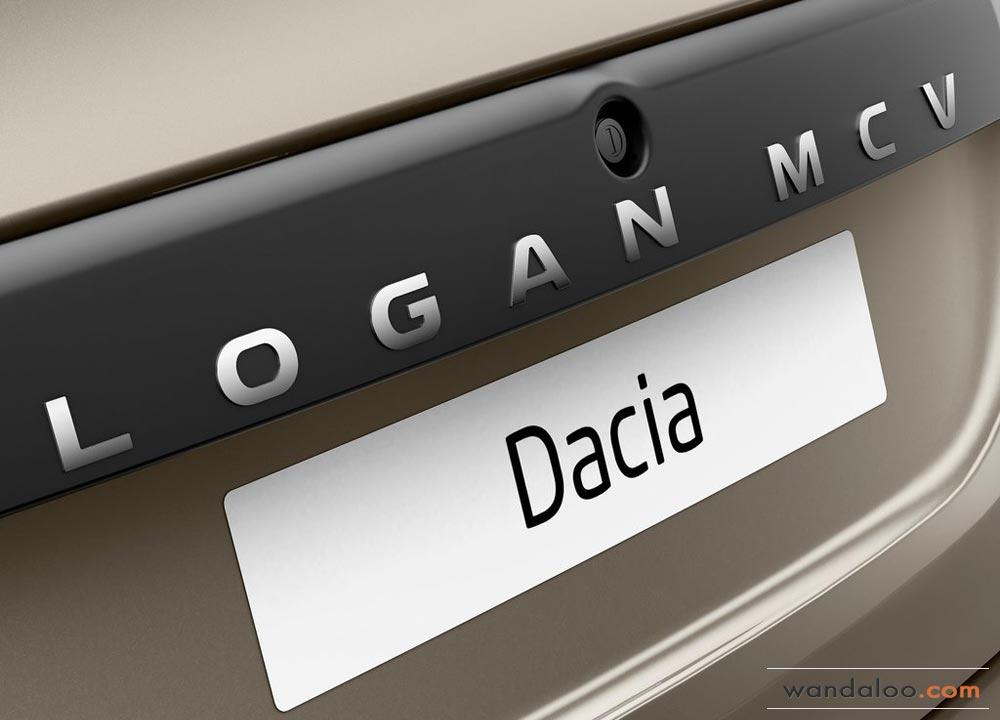 Dacia Logan 2 MCV