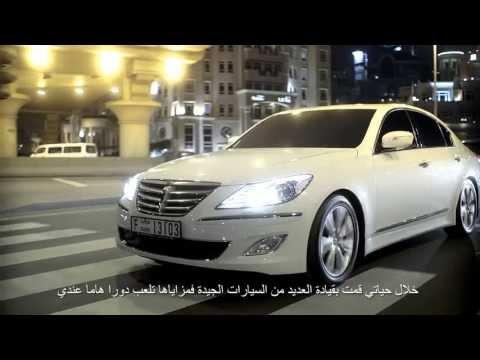 George-Kurdahi-Hyundai-Genesis-2013-video.jpg