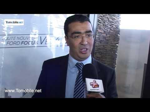 Nouvelle-Ford-Focus-Interview-Ennaciri-DG-SCAMA-video.jpg
