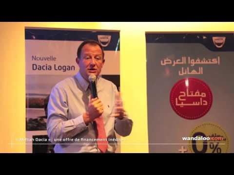 « Miftah Dacia » : offre de financement inédite