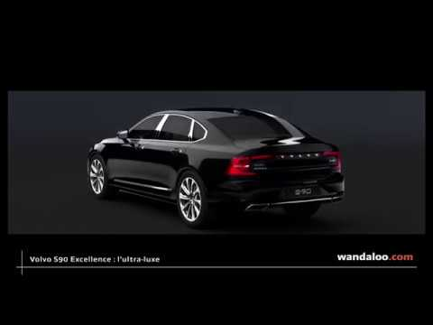https://www.wandaloo.com/files/2016/11/Volvo-S90-Excellence-2017-video.jpg