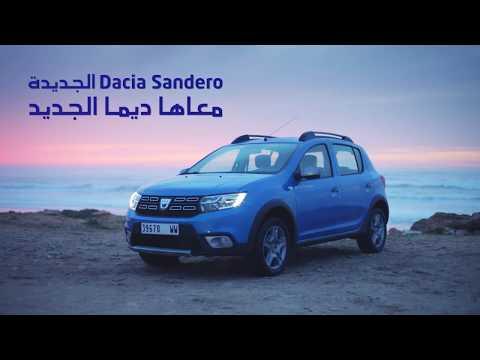 Nouvelle Dacia Sandero - 2ème spot TV