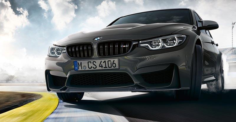 https://www.wandaloo.com/files/2017/11/BMW-M3-CS-2018.jpg