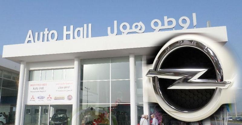 Distribution Automobile Opel Bascule Chez Le Groupe Auto Hall