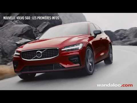 Nouvelle Volvo S60 - les premières infos