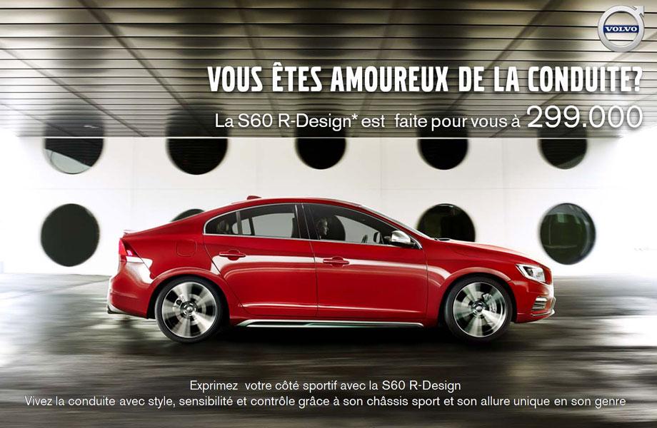 Volvo Volvo neuve en promotion au Maroc