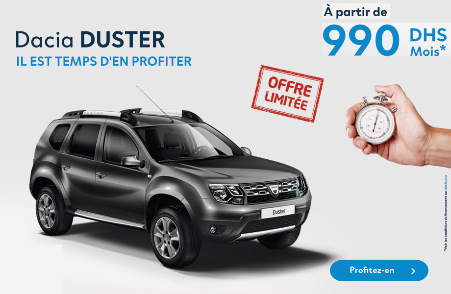 Dacia Dacia neuve en promotion au Maroc