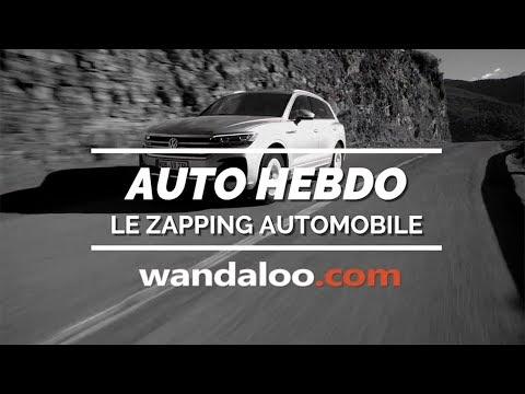 https://www.wandaloo.com/files/2018/10/AUTO-HEBDO-2018-10-30-video.jpg