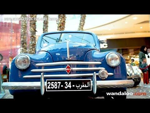 Auto-Retro-Classic-2018-Maroc-video.jpg