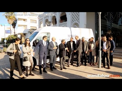 https://www.wandaloo.com/files/2018/12/Renault-Maroc-Fondation-Musee-Nationale-Partenariat-2018-video.jpg