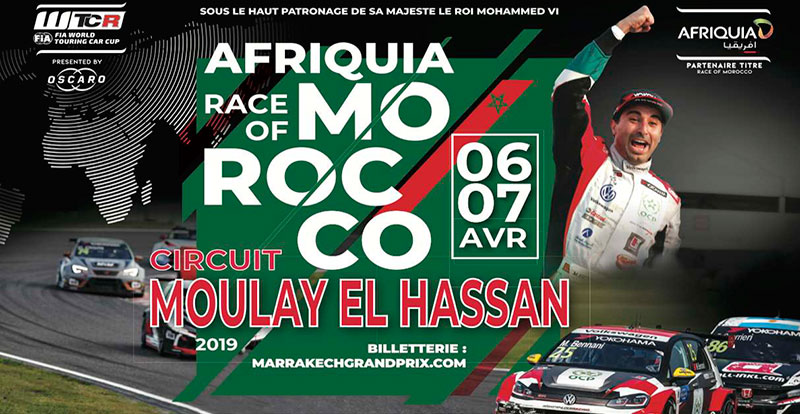 Actu. nationale - WTCR Afriquia Race of Morocco 2019