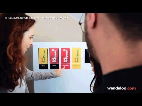 https://www.wandaloo.com/files/2019/04/SHELL-V-Power-Maroc-Carburant-2019-video.jpg