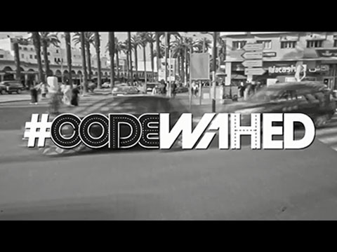 CodeWahed-SHELL-Vivo-Energy-Maroc-2019-video.jpg