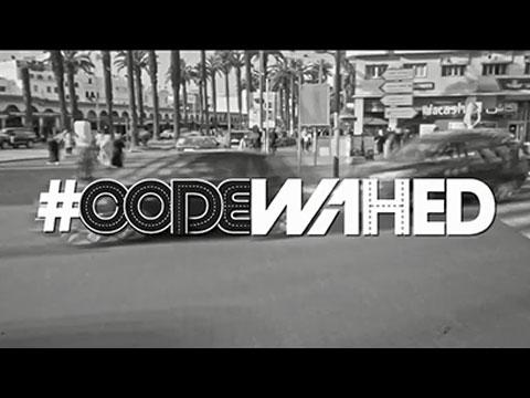 https://www.wandaloo.com/files/2019/06/CodeWahed-SHELL-Vivo-Energy-Maroc-2019-video.jpg