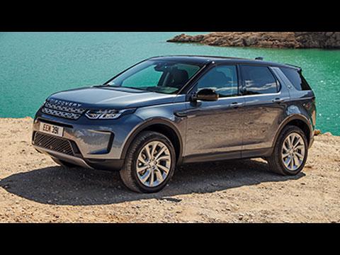 https://www.wandaloo.com/files/2019/09/Essai-Land-Rover-Discovery-Sport-2020-video.jpg