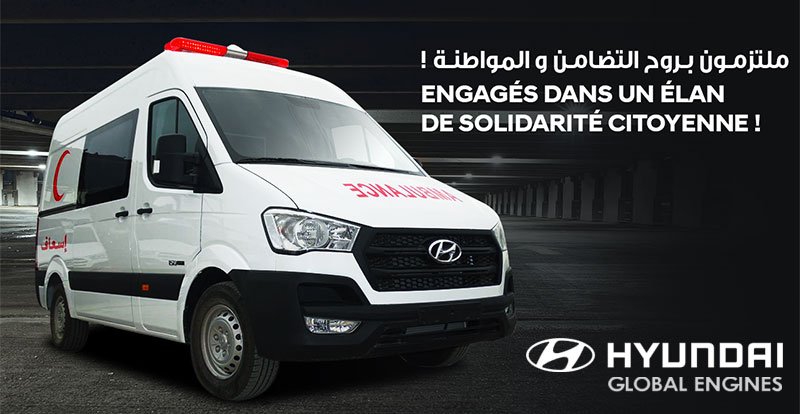 Actu. nationale - GLOBAL ENGINES fait don de 25 ambulances HYUNDAI pour faire face au Covid-19