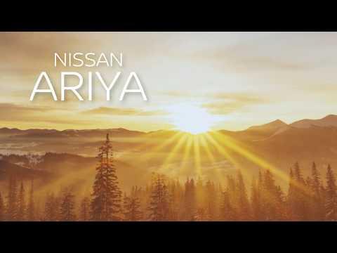 Un teaser vidéo pour le SUV 100% électrique NISSAN Ariya