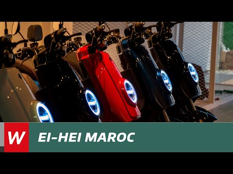 EI-HEI Maroc