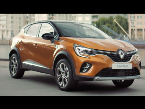 https://www.wandaloo.com/files/2020/09/Nouveau-Renault-Captur-2020-Maroc-video.jpg
