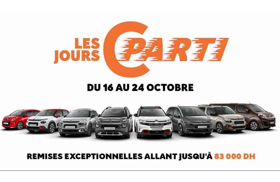 Citroen Citroen neuve en promotion au Maroc
