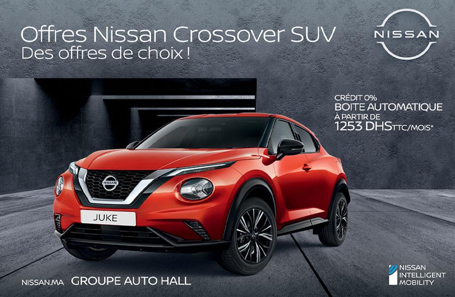 Nissan Nissan neuve en promotion au Maroc