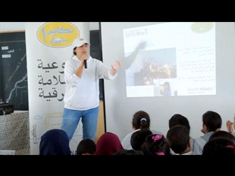 Fondation RENAULT Maroc : 7ème édition de « Tkayes School »