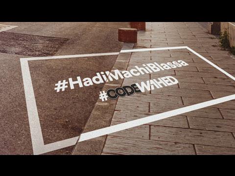 Spot publicitaire #HadiMachiBlassa 2021