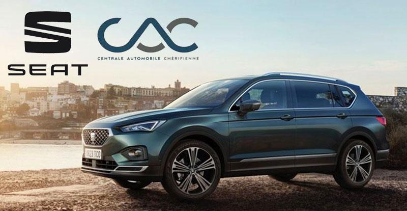 https://www.wandaloo.com/files/2021/04/SEAT-Maroc-CENTRALE-AUTOMOBILE-CHERIFIENNE-CAC-2021.jpg