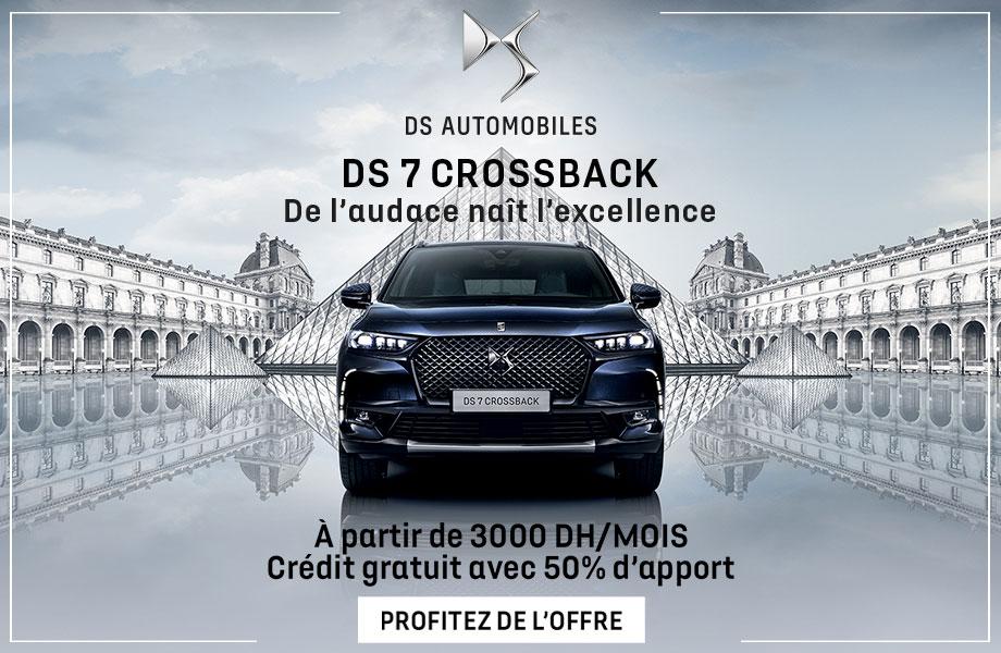 DS DS neuve en promotion au Maroc