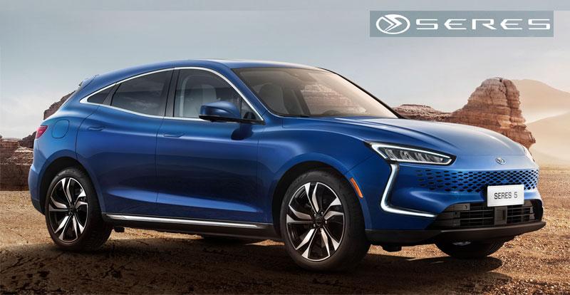 Actu. nationale - Africa Motors et DFSK lancent la marque SERES au Maroc