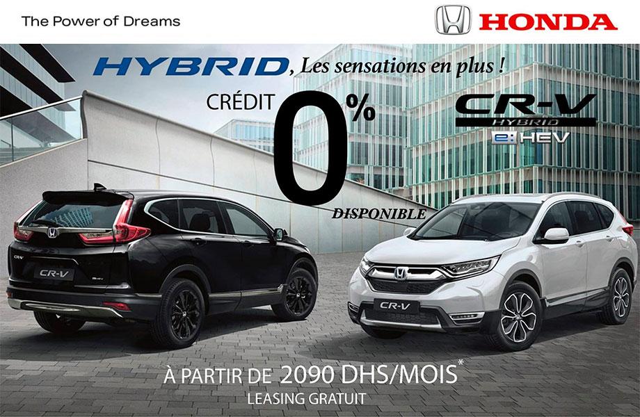 Honda Honda neuve en promotion au Maroc