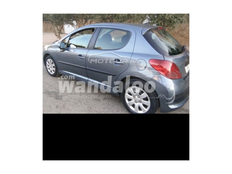 https://www.wandaloo.com/files/Voiture-Occasion/2020/06/5eea6f7a956ae.png